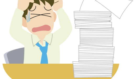 男の法律相談|仕事上の悩み
